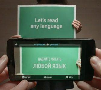 Лучшие онлайн переводчики