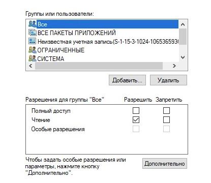 Сбои уже во время активации установленной ОС Windows